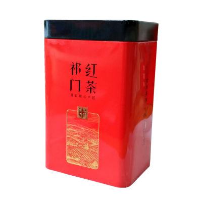 祁门红茶2019新茶一级红香螺浓香型罐装250克(偏远地区不包邮)