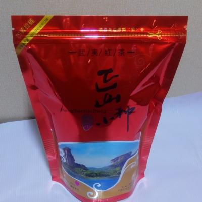 正山小种红茶是世界红茶的鼻祖,又称拉普小种,是中国生产的一种红茶。