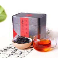 康思园 茶叶 红茶 安徽祁门红茶礼盒装聚茶灌装100g