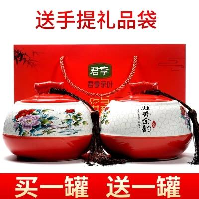 佳节送礼首选买1送1共500克 云南普洱 糯米香普洱茶 陶瓷茶叶