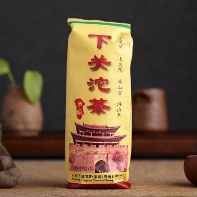 下关沱茶 2014年 甲级沱茶 云南普洱生茶500克(偏远地区不包邮)