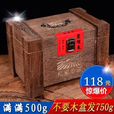拍下118元 春茶日照充足绿茶浓香型碧螺春茶叶绿茶散装木盒装500g