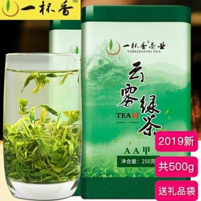2019新茶高山云雾绿茶500g礼盒装一杯香茶叶浓香型日照足散装罐装