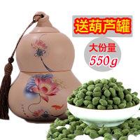 乌龙茶台湾人参乌龙茶制茶工艺葫芦罐500g无人参(偏远地区不包邮)