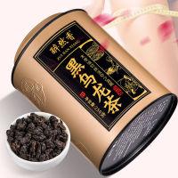 醉然香黑乌龙茶叶油切黑乌龙茶浓香型减肥去脂茶(偏远地区不包邮)