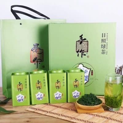 日照绿茶春茶新茶山东特产散装高山云雾浓香型耐泡茶叶礼盒装