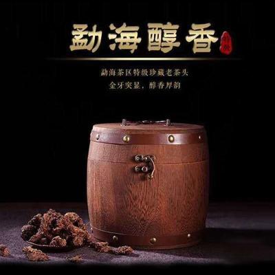 500克  2003年勐海醇香老茶头