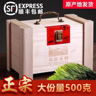 2020新茶绿茶 特级精品太平猴魁茶叶大份量500g木盒礼盒装