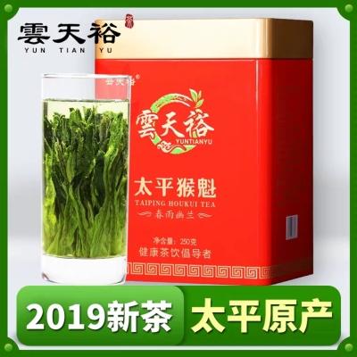 2019新茶叶太平猴魁特级绿茶春茶安徽黄山原产1915散装250g