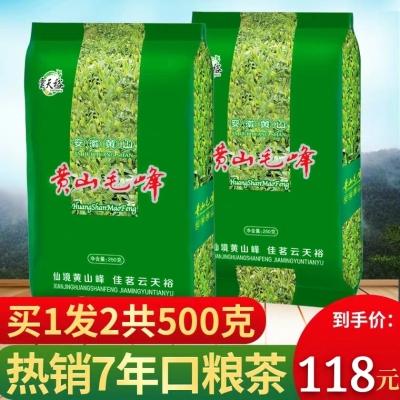 【买1发2】2019新茶叶黄山毛峰绿茶春茶安徽高山特级散装共500g