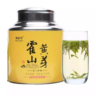 霍山黄芽2020新茶500g雨前特级霍山黄茶浓香型正宗安徽茶叶礼盒装
