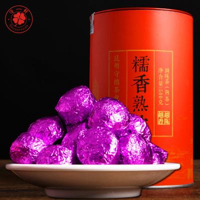 云南普洱茶小沱茶 守一轩糯米香熟茶 500克普洱糯香熟沱