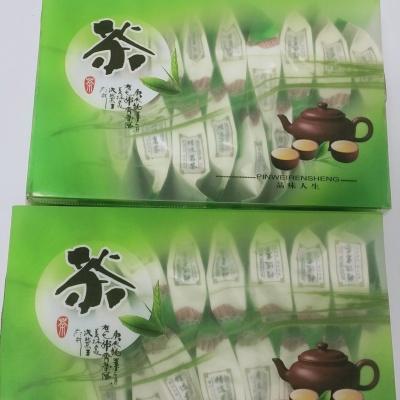 绿茶2019新茶毛尖茶雨前特级西湖龙井茶盒装68两盒