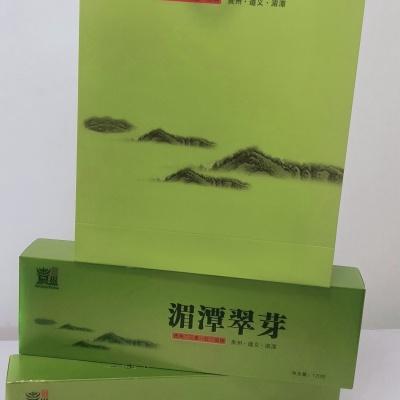 湄潭翠芽毛尖纯天然清香型批发价250g烟条两条加手提袋