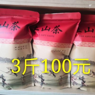诏安富晒精选土山茶浓香型乌龙茶高山茶特级 八仙茶袋装3斤1500克茶叶