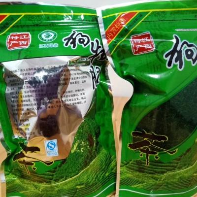 万和荼业,狗牯脑茶农,自产自销,25元1包