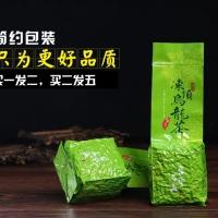 买1发2 买2发5 原装冻顶乌龙茶 特级原味清香型 台湾高山茶