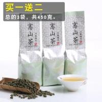 买1送2 人参乌龙茶 特级兰贵人茶共450g 甘甜高山茶台湾工艺