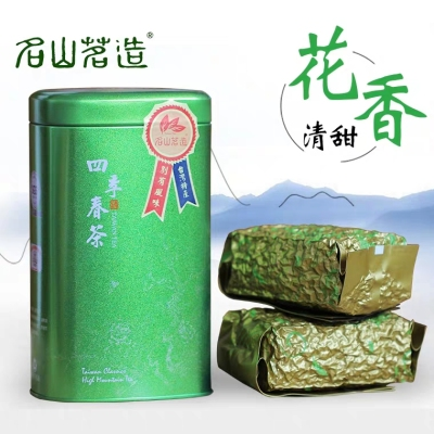 台湾花香四季春茶300g清扬花香四季春茶台湾高山乌龙茶叶