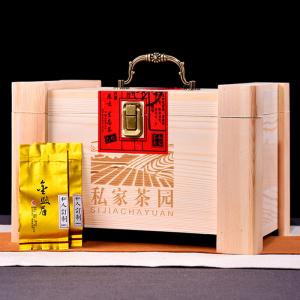 金骏眉红茶茶叶礼盒装 蜜香型金俊眉500g中秋节礼物(偏远地区不包邮)