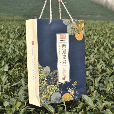 新茶上市西湖龙井礼盒装250克茶叶 雨前一级龙井绿茶春茶送礼