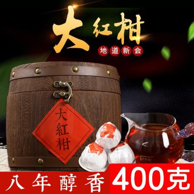 桔普茶 新会特产 陈年橘子大红柑普茶叶 陈皮普洱茶熟茶木桶 400克