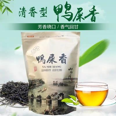 凤凰单枞鸭屎香 银花香单丛茶 潮州特产清香型乌龙茶 茶叶散装大黑叶
