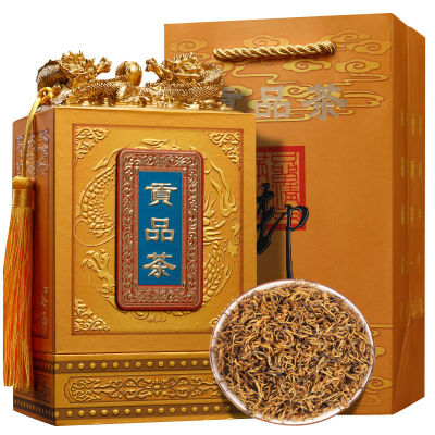 金骏眉红茶礼盒装武夷山特级浓香型蜜香金俊眉250克(偏远地区不包邮)