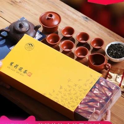 买就送茶具一套 茉莉花茶 福建2019年新茶浓香型茶叶礼盒装送礼