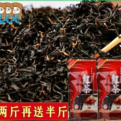 醇香茶叶 英德红茶 英红九号 9号红茶 一斤装 买两斤送半斤同款
