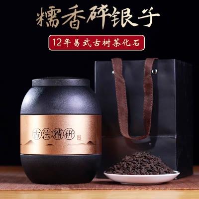 黑珍珠糯香茶化石 12年易武古树普洱熟散茶碎银子老茶头500克礼盒