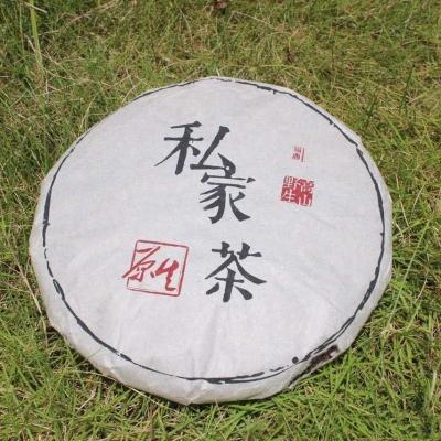 一饼2013年私家白茶350克