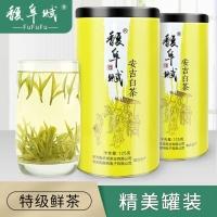 正宗安吉白茶2019年新茶叶上市雨前特级春茶绿茶叶珍稀250g