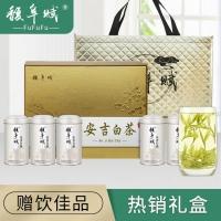 正宗安吉白茶2019年新茶雨前礼盒装250g