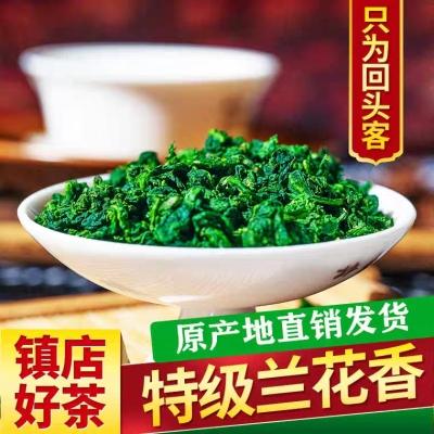 茶叶铁观音2019新茶高山乌龙茶1725兰花香铁观音特级浓香型小包装