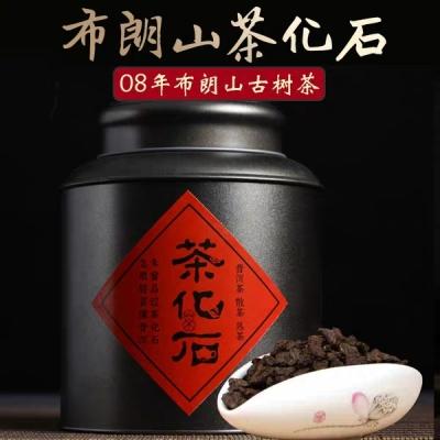 云南普洱茶熟茶布朗山茶化石糯米香茶头古树老茶头散茶碎银子500g