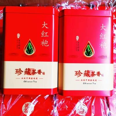 大红袍茶叶乌龙茶清香型大红袍茶贡茶高山奇兰香大红袍熟茶礼盒套装1斤2罐