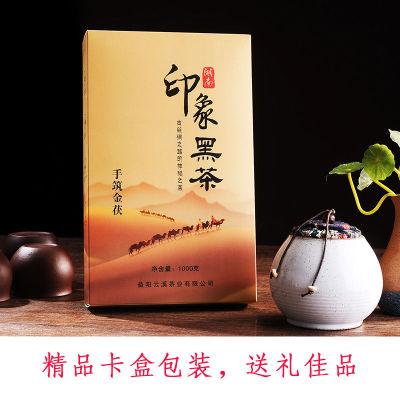 湖南黑茶2017年原叶手筑金花茯砖茶1000克(偏远地区不包邮)