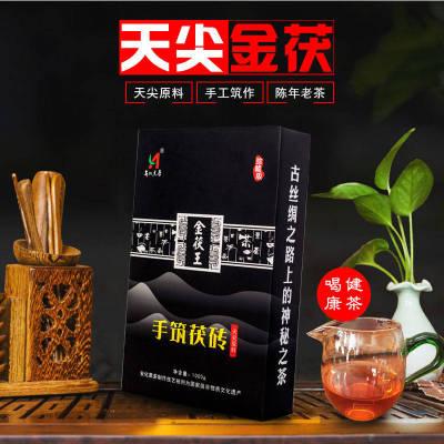 湖南黑茶金花天尖茯砖手筑茯茶陈年老茶特级1000g(偏远地区不包邮)