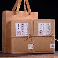 大红袍礼盒装茶叶特级红茶武夷岩茶肉桂浓香型乌龙茶256g中秋送礼