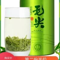 信阳原产毛尖绿茶2019新茶叶雨前春茶250克·雨品