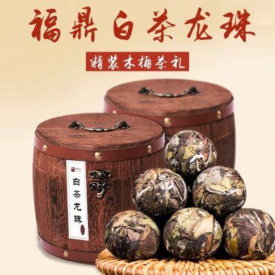 福鼎老白茶2015年贡眉茶叶寿眉木桶装500g((偏远地区不包邮))