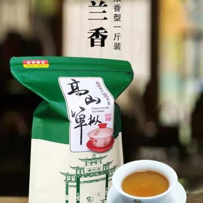 凤凰单枞茶蜜兰香高山乌岽浓香型茶叶单丛茶潮州凤凰单枞500g单丛