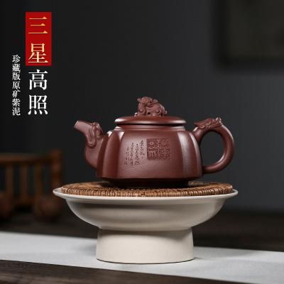 宜兴紫砂壶 纯手工原矿紫泥三星高照龙头龙把四方泡茶壶茶具