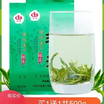 信阳原产毛尖2020新茶浓香型雨前春茶茶叶毛尖绿茶共500g·露品