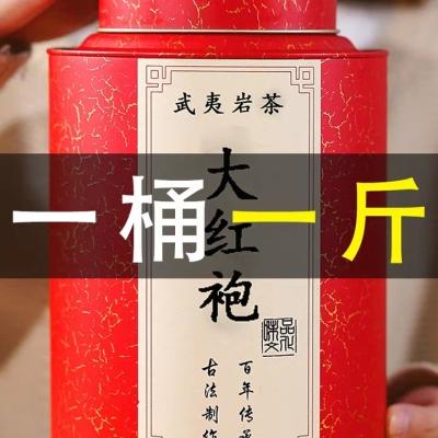 大红袍茶叶500g 武夷山岩茶正岩肉桂浓香散装袋装 2019春茶乌龙茶