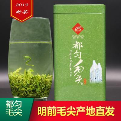 2019年新茶都匀毛尖贵州特产明前一斤高山云雾绿茶