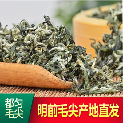 2019年新茶特级都匀毛尖贵州特产高山云雾绿茶