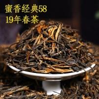 500g包邮云南凤庆滇红茶正宗一芽两叶蜜香经典58