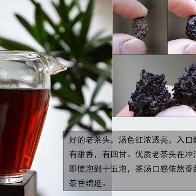 云南普洱熟茶 勐海古树老茶头 散装250克 茶化石熟茶散茶